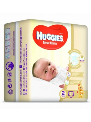 Huggies Small Size 2 (21 Diapers)
