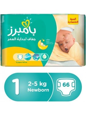 Pampers Newborn Size 1 (66 Diapers)