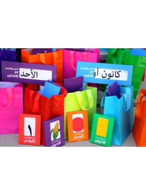 Arabic Colours Flashcards
