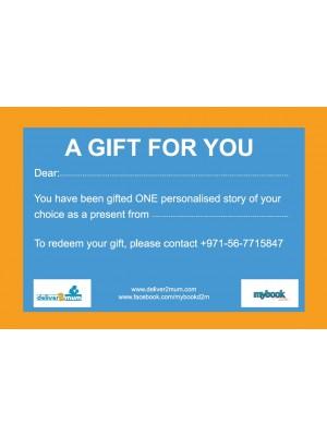 MyBook E-Gift Card