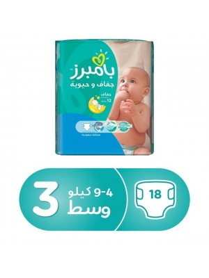 Pampers Medium Size 3 (17 Diapers)