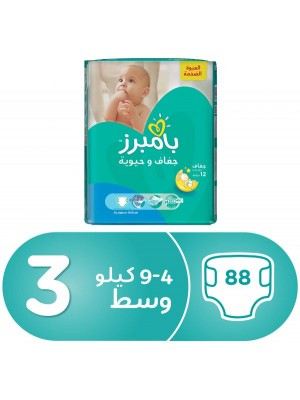 Pampers Medium Size 3 (88 Diapers)
