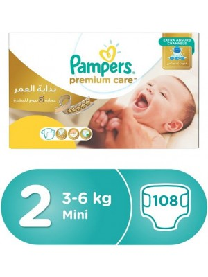 Pampers Premium Care Size 2 (Box of 108 diapers)