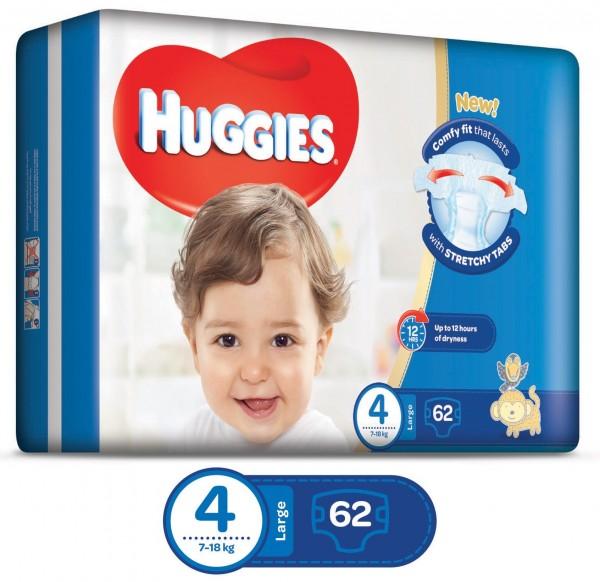 Huggies 4 66 Huggies Price Buy In Uae Deliver 2 Mum